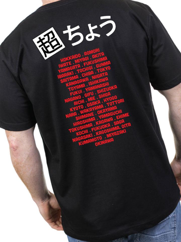 camiseta cho street food costas